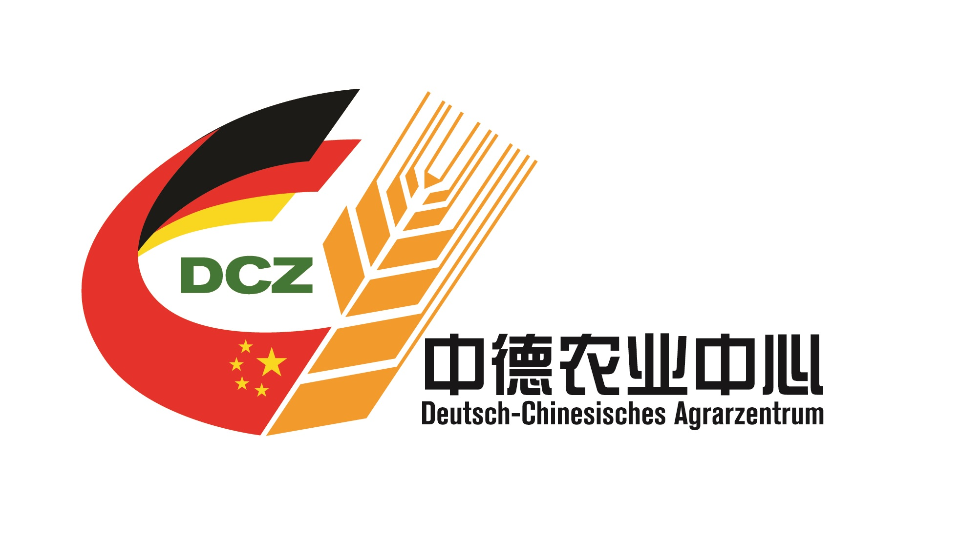 Sino-German Agricultural Centre (DCZ)